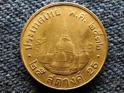 Thaiföld IX. Rama (1946-2016) 25 satang 2532 1989 (id51090)