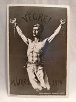 Plakát az 1919 Tanácsköztársaság korából Steiner Rezső képeslap