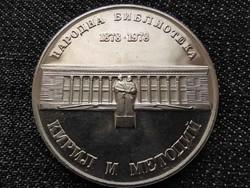 Bulgária 100 éves a Nemzeti könyvtár .500 ezüst 5 Leva 1978 PP (id23236)