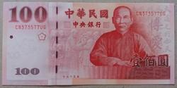 Tajvan 100 Dollars 2001 UNC