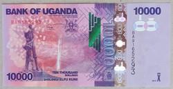 Uganda 10000 Shillings UNC 2015