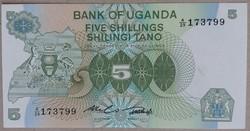 Uganda 5 Shillings UNC 1982