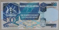 Uganda 100 Shillings UNC 1998