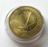 60 éve történt! - Az első emberes űrrepülés - 10 rubel, 2011 - 50. évfordulós emlékpénz -Kapszulában