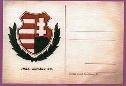 E ---46 Irredenta posta tiszta
