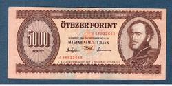 """1993 5000 Forint """" J """" sorozat  elcsúszott nyomat VF"""