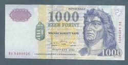 1998 1000 Forint 1998 DG sorozat  Ritka