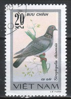 Vietnam  0646  Mi 949         0,30 Euró