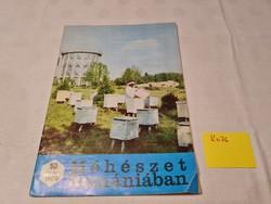 Méhészet Romániában folyóirat 1980 október