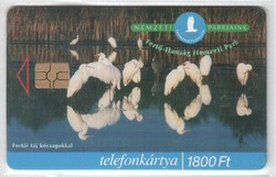 Magyar telefonkártya 0780    1999  Fertő-Hanság nemzeti park  GEM 7   50.000  darab