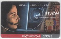 Magyar telefonkártya 0786    1999 Üzleti kommunikáció GEM 7 Nincs Moreno   5.500  darab