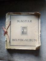 Magyar bélyegalbum (üres)