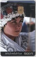 Magyar telefonkártya 0800   1999 Búcsú    ODS 4   50.000  darab