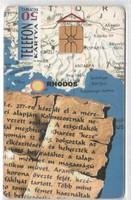 Magyar telefonkártya 0809   1995 Rhodos GEM 1    116.000  darab