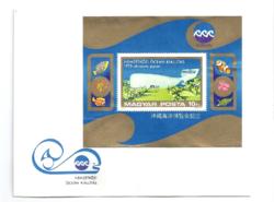 Nemzetközi Óceán Kiállítás posta tiszta bélyeg blokkon