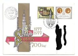 Sopron 1610-beli látképe szelvényes bélyegen