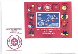 Szovjet-Amerikai Közös Űrrepülés posta tiszta blokk FDC-n