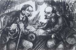 HINCZ GYULA: Lenin és Gorkij (rézkarc 40x28 cm, 1970) Lenin-mappa, szocializmus, kommunizmus