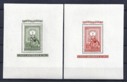 1951. 80 éves a Magyar bélyeg** blokksor