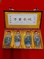 Kézzel festett Kínai parfümös üveg.