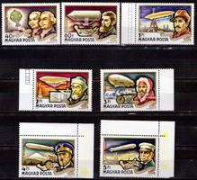 Magyar bélyegek** sorok