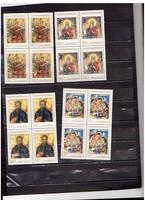 Magyar bélyegek