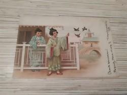 Antik Üdvözlő képeslap. (1900). Dombornyomott.