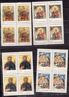 Bulgár bélyegek**