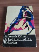 Mikszáth Kálmán: A két koldusdiák, 1971