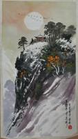 20.századi Koreai akvarell festmény, ismeretlen művész