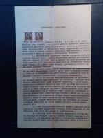 1932. Június 27. Orosháza Ajándékozási szerződés 2db 1926-os 2 Pengős Illetékbélyeggel
