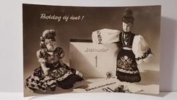 """Régi képeslap """"Boldog Új évet"""" üdvözlőlap, levelezőlap 1964"""