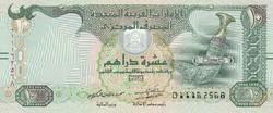 Egyesült Arab Emirátusok 10 dirhams, 2017, UNC bankjegy