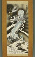 Sárkány tör elő a sötét éjből - eladó japán festmény