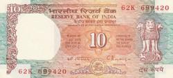 India 10 rúpia, 1992, UNC bankjegy