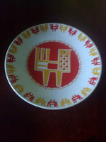 Zsolnay : Kakasos tányér, Nádor Judit terv.