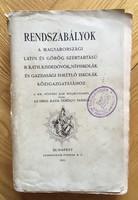 Rendszabályok a magyarországi latin és görög szertartású... 1911-es kiadás