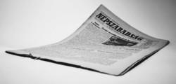 1988 augusztus 2  /  Népszabadság  /  Eredeti ÚJSÁG! SZÜLETÉSNAPRA :-) Ssz.:  16150
