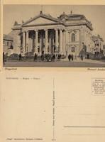 Románia Nagyvárad Nemzeti Szigligeti színház kb1935 RK MET
