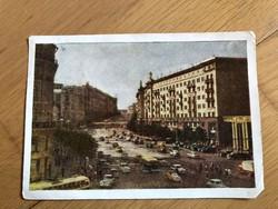 Moszkva képeslap - 1965