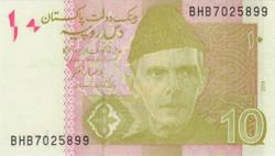 Pakisztán 10 rúpia 2019 UNC