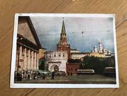 Moszkva képeslap - 1959
