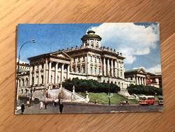 Moszkva könyvtár képeslap - 1969