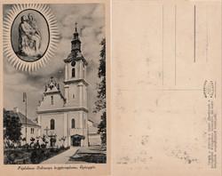 Gyöngyös Fájdalmas Szűzanya kegytemploma kb1940 RK Magyar Hungary