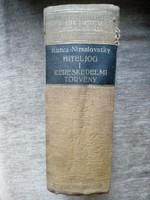 Magyar Törvények Grill-féle kiadása az 1930-as évekből, 17 db könyv