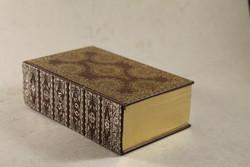 Misztótfalusi Kis Miklós aranylapos biblia dobozában 17 x 11 cm
