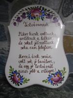 Falikép fali dísz porcelán rózsás testvéremnek 19*15*1 cm