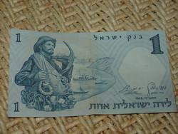 IZRAEL 1 LÍRA 1958