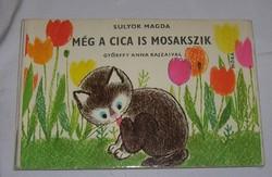 Sulyok Magda: Még a cica is mosakszik - régi leporelló mesekönyv Győrffy Anna rajzaival (1981)