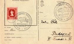 Az első csillagtúra az újjáépített transzkontinentális úton 1947 Tábori posta lapon